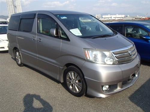 Toyota Alphard Car News Sbt Japan Japanese Used Cars Exporter