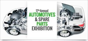 17th Auto Expo