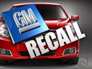 gm_recall_mgn