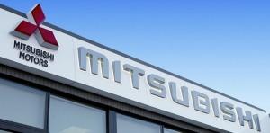 EPA Orders Mitsubishi To Conduct New Vehicle Testing