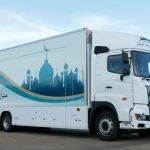 Japan Gift Mobile Mosque Unveiled