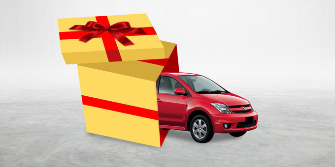 Car As A Christmas Gift For Beloved