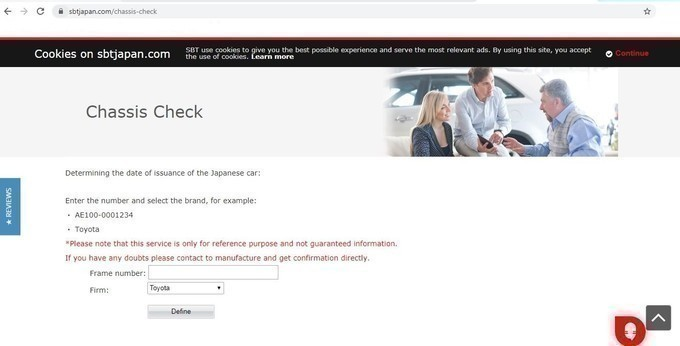 Chassis Check on SBT Website Debunking the Myth of Online Used Car Shopping